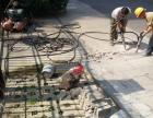 成都范圍空壓機破碎拆除剔打鋼筋混凝土施工隊