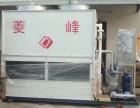 东莞厂家直销良研冷却塔10吨到300吨圆形水塔