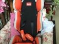 儿童宝宝安全座椅