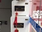 长沙直销保险柜保管柜投币保险柜指纹保险柜
