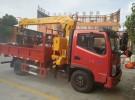 吉安青原定做东风2吨至16吨合力随车吊厂家直销 可分期