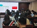 南宁电脑办公行政文员速成班excel制表数据统计