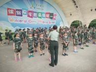 2018上海暑期小学生夏令营