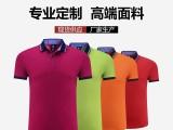 深圳工作服定做,夏季短袖纯棉Polo衫,职业工装定制