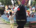 厂家出租全新小黄人,熊本熊卡通人偶表演活动宣传服装