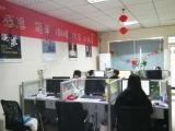 懷化香港公司注冊
