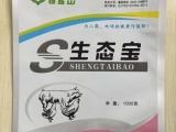 供应团风县饲料添加剂包装袋,厂家定做生产,可按样品加工