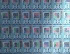 厂家直销二维码防伪标 激光标 易碎标 不干胶印刷等
