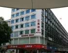 温州淘宝开店淘宝美工淘宝运营培训