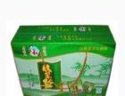 水果礼盒哪家可以设计 厂家提供 晋城水果礼盒厂在哪
