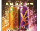 重庆哪里有安利XS饮料买