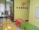上街钱隆城七彩童年画室培训学生兼职