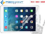 深圳工厂订制柔韧玻璃平板电脑屏幕保护膜 深圳平板电脑膜加工厂