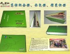 贵州纪念册制作 同学录定制 贵阳纪念册制作 贵阳纪念册定制