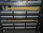 网络布线,电话布线,机房整改,监控安装