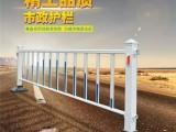 郑州市政道路护栏销售,不锈钢道路护栏生产安装,一站式服务