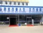 赤峰北方汽修学校