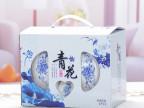 青花瓷陶瓷餐具礼品套装 创意韩式2碗2勺骨瓷米饭碗 赠品logo定制