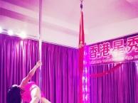 舞蹈班香港星秀舞蹈学院大岭山舞蹈培训爵士舞钢管舞吊环舞绸缎舞