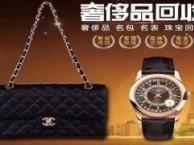 那里回收浪琴的价格高名尚奢品回收浪琴全系列腕表