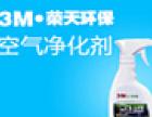 3M 荣天环保加盟