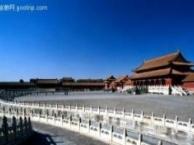 北京经典纯玩2晚3日游