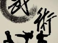 北京搏击防卫成人少儿青年跆拳道拳击散打格斗武术培训班