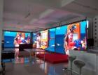 金运河LED显示屏P3.91标准化产品厂家直销