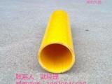防腐玻璃钢圆管 湛江防腐玻璃钢圆管厂家