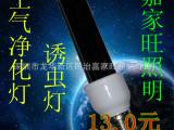 嘉家旺三基色螺旋E27普2U节能诱虫紫外线黑光灯