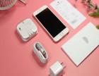 天津按揭苹果手机有什么手续iphone7金色32G多少钱