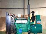 200kw柴油发电机组 柴油发电机 发电机组 厂家直销
