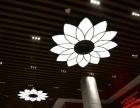 江苏艾力达电子科技有限公司照明灯饰,做细节的灯饰
