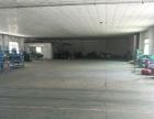 温塘加油站原房东厂房 厂房 1500平米