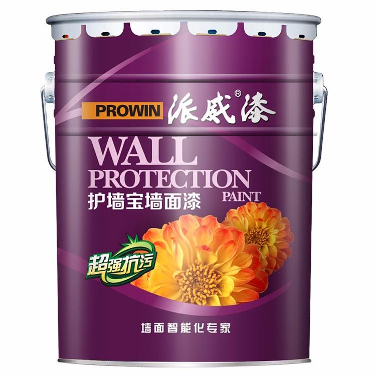 便宜甩售内外墙乳胶漆 质量可靠货源有限售完即止