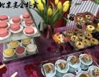 北京京都豪庭宴会外卖