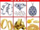 漳州高价回收抵押-黄金钻石铂金名包名表手机单反相机