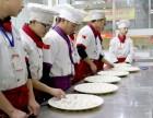 学厨师 推荐高薪就业 南充新丝路烹饪学校 包教包会