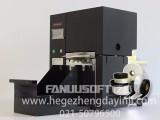 平张产品合格证打印机合格证自动打印机