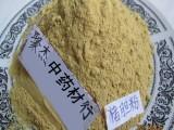 牛胆粉 牛胆汁粉 猪胆粉 代加工草药粉