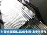 6063国标 合金铝管  易氧化易上色