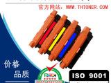 惠普CE400A/401A/402A/403A彩色打印机硒鼓,专