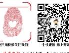 【浪漫结婚日】司仪+录像+跟妆+场布12498元起