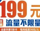 中国电信互联网专线业务办理20M-200M带宽接入
