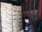 湘潭中铁物流低价收货,省内,市场较低价