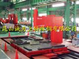 【欢迎选购】日本日立SKD11模具钢 可加工光板,精料