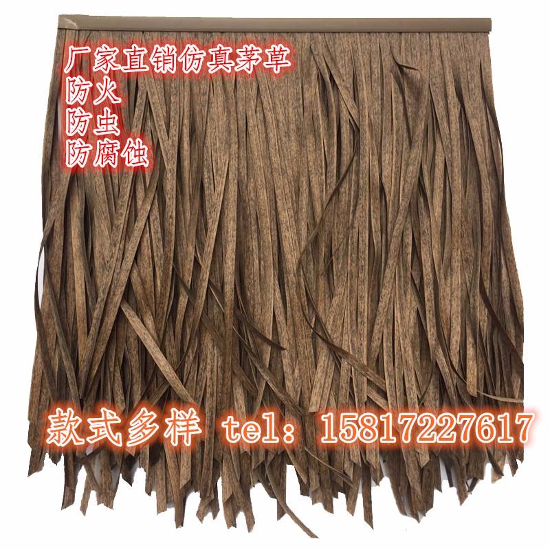 三亚人造松树皮,仿真景观树皮等供应商?