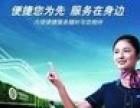 欢迎进入-万和芜湖热水器(各区)芜湖 售后服务总部电话