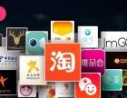 重庆蜜美提供专业的主播、网红营销服务