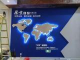 青岛黄岛区智凯广告有限公司
